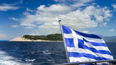 Photo of Екскурзия в Гърция